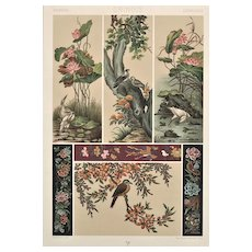 Matted Chinese Asian Vintage Botanical Print-Birds & Flowers