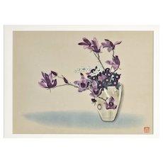 Matted Japanese Botanical Design Print-Purple Magnolia