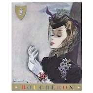 Vintage Boucheron Watch Jewelry Print