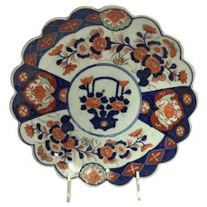Large Imari Platter Or Charger From Japan