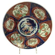 Japanese Imari Large Platter Or Charger