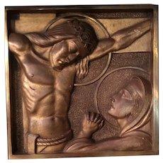 Stations Of The Cross Bronze Plaque Of Jesus