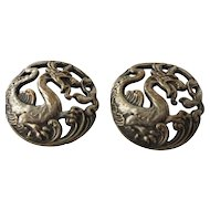 2 Antique Chinese Metal Dragon Buttons