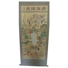 Stunning Massive Chinese Scroll Painting Guanyin / Kwan Yin Sea Goddess On Dragon