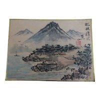 Vintage Chinese Shanshui Landscape Painting Ink & Color Signed 慧山Huishan Republic / Early PRC
