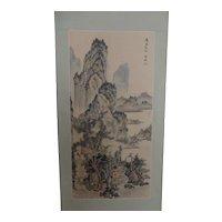Vintage Chinese Painting Landscape Hanging Scroll Ink & Color Signed Sealed 陈凤