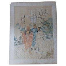 Antique Chinese Album Leaf Republic Qing Handpainted Buddhist Figures White Lotus Signed Seal