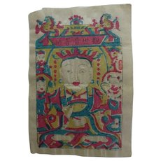 Vintage Chinese New Year's Woodblock Print Nianhua Guanyin Pusa Ink Colored