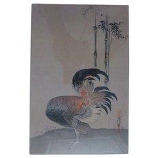 Japanese Print Hand Painted Rooster Kano Naonobu 1607 - 1650 Kyoto
