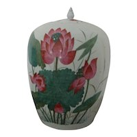 Large Chinese Porcelain Ginger Jar Lotus Flower & Calligraphy Signed Zou Hesheng Dated 1920 Republic