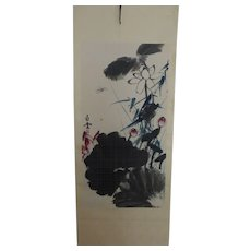 Vintage Chinese Scroll Painting Lotus Pond Insect Ink Paper Signed Sealed Baiyun 白云 Fine Watercolor