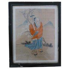 Vintage Chinese Painting Sage Ink Color Silk Framed