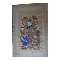 Antique Chinese Nianhua Woodblock Woodcut Print Tianjin Yangliuqing 杨柳青年画天宫赐福