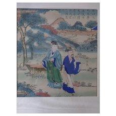Antique Chinese Nianhua Woodblock Woodcut Print Yangliuqing 杨柳青年画Tianjin New Year's Picture #1