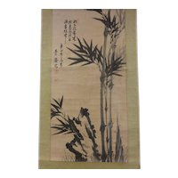 Handsome Vintage Chinese Scroll Painting Bamboo Calligraphy Signed 青齋Dated Seals Ink on Paper