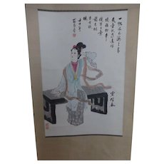 Vintage Chinese Scroll Painting Meiren Geisha Beauty Seated on Bench Calligraphy Signed Dated Ink Color Paper