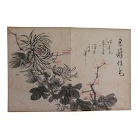 Vintage Chinese Painting Watercolor Album Leaf Chrysanthemum Flowers Ink Signed