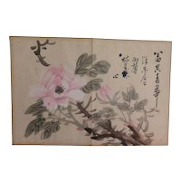 Vintage Chinese Painting Watercolor Album Leaf Peony Flowers Ink Signed