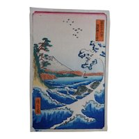 Hiroshige Japanese Woodblock Print Sea At Satta 36 Views of Mount Fuji