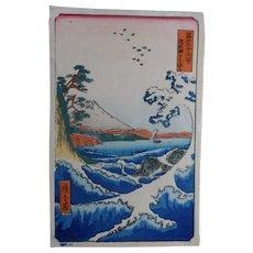 Hiroshige Japanese Woodblock Print Sea At Satta 36 Views of Mount Fuji