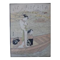 Suzuki Harunobu Antique Japanese Woodblock Print Geisha 8 Fashionable Views of Edo