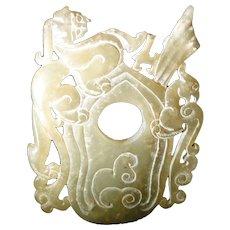 Antique Archaistic Chinese Green Jade Dragon Phoenix Pendant
