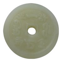 Large Antique Chinese Carved Celadon Jade Charm Amulet Pendant Qianlong Manchu Calligraphy