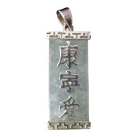 Pale Green Jadeite Sterling Silver Chinese Pendant