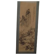 Vintage Chinese Landscape Painting Scroll Shanshui 山水Ink Paper Signed Sealed