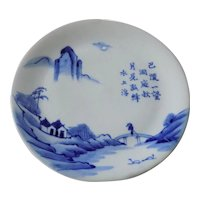 Antique Chinese Blue & White Landscape Plate Moon Calligraphy Scholar #2