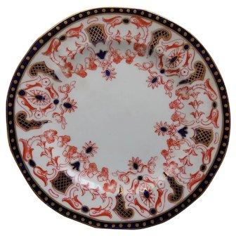 6 Antique Royal Crown Derby Plates 1891 Rare Pattern