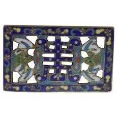 Antique Chinese Cloisonne Belt Buckle Plaque
