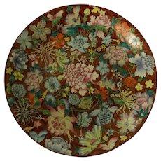 Chinese Porcelain Mille Fleurs Dish Daoguang Mark Estate Item