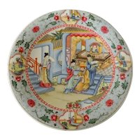 Chinese Porcelain Famille Rose Dish Daoguang Mark