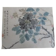 Vintage Chinese Watercolor Peony Calligraphy Ink Color Signed  Sealed