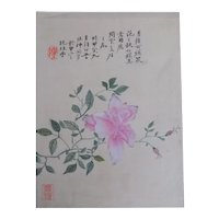 Antique Chinese Watercolor Album Leaf Shanghai 海派