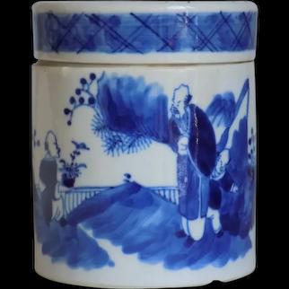 Chinese Blue & White Lidded Jar Kangxi Revival