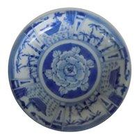 Japanese Blue & White Dish