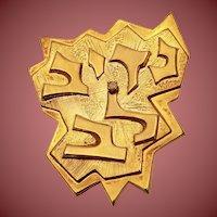 Vintage Judaic / Brooch Pendant Nadiv Lev Gilt Metal