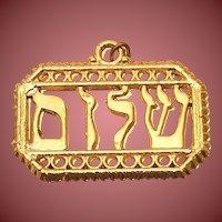 Vintage Judaic Shalom Pendant Gilt Metal