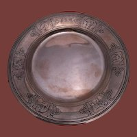 Tiffany & Co. Sterling Silver Child's Plate / Dish