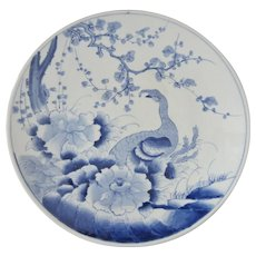 "Antique Blue & White Chinese Peacock, Peony, Prunus Blossom Charger, 18"" Diameter"