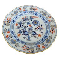 Meissen Blue Onion Rich Plate, 8-3/8""