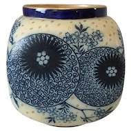 Unusual Square Doulton Burslem Persian Spray Flow Blue Tapestry Vase