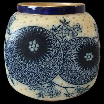 Unusual Square Doulton Burslem Persian Spray Flow Blue Tapestry Vase