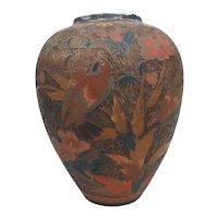 """Antique Japanese Bark Cloisonne Ginger Jar Vase with Flowers & Birds, 9""""H"""