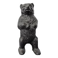 19th Century Cast Iron Standing Bear Coin Bank with Excellent Detail