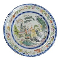 Mason's Ironstone Plate with a Chinoiserie Pattern, Circa 1820