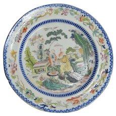 Mason's Ironstone Plate with a Chinoiserie Pattern, Circa 1820