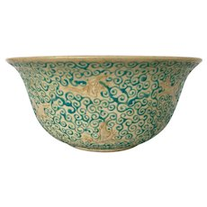 Large 19th C Japanese Meiji Taizan Kyoto Satsuma Stoneware Bowl